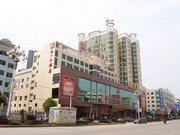新化和一大酒店