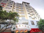 Longsheng Green Lotus Hotel(Guilin)