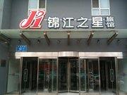 锦江之星(济南解放东路店)