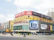 Home Inn (Shenyang Sanhao Street Branch)