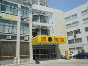 速8酒店(苏州吴江开发区同里古镇店)