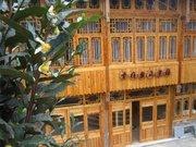 Dragon Hill Scenic Hotel