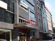 神木五洲国际大饭店