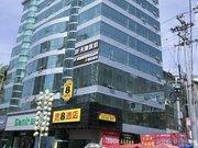 速8酒店(平凉新民路店)