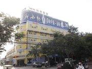 如家快捷酒店(商丘神火大道长江路市政府店)
