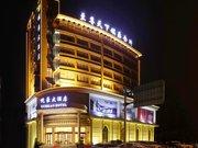 临安悦豪大酒店