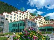 Seercuo International Hotel (Huanglong)