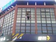 【上海市地方税务局嘉定区第六税务所酒店】上