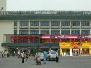 西安铁路饭店(西安火车站店)