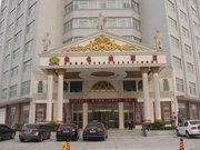 维也纳酒店(安阳店)