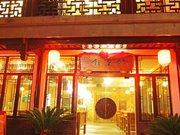同里阳光驿站酒店