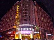 凤城银泰商务宾馆