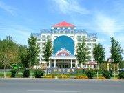 阿勒泰布尔津神湖大酒店