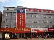 方圆快捷酒店(南阳桐柏店)