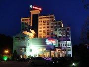 婺源江湾大酒店