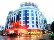 泰宁华大酒店(三明)