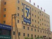 7天连锁酒店(沈阳北一马路万达广场店)
