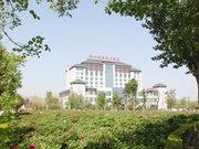 安阳洹水湾(温泉)国际大酒店