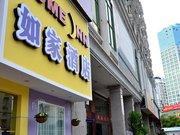 Home InnWenyuan Road Wenzao Subway Station - Xiamen