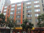 锦江之星(广州三元里大道合益街酒店)