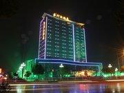 景德镇豪门大酒店