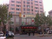 阿克苏中天大酒店