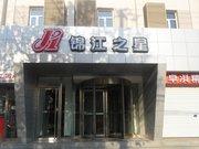 锦江之星(石家庄火车站东广场汇通路酒店)