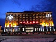 漠河县红金鼎大酒店