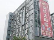 格林豪泰(滁州皖东国际车城快捷酒店)