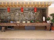 绿春云梯酒店(红河州)