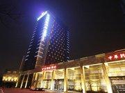 西安长征国际酒店