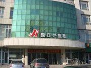 锦江之星(长春火车站北出口店)