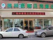 格林豪泰(太原羊市街店)