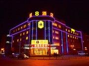 速8酒店(山海关火车站店)
