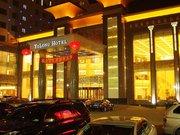 朔州亿隆大酒店
