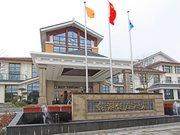 Nicedream Resort