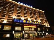 兴安名都水汇酒店(桂林)