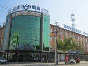 驿家365连锁酒店(保定雄县汽车站店)