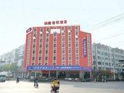 汉庭酒店(枣庄光明西路店)