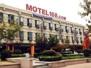 Motel 168 Qingdao Huayang Road