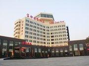 兴城橡榕国际酒店(原富都国际饭店)