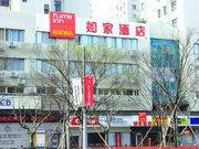 如家快捷酒店(上海徐家汇地铁站交通大学店)