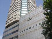 Nanjing T.S.HaoTing Hotel