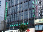 九江百宝力公寓酒店