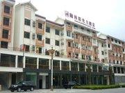 Hanlin Sunshine Hotel