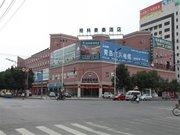 格林豪泰(滨州黄河三路店)