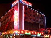 黄山杭徽大酒店