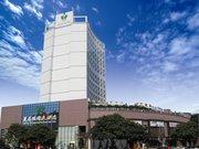 玉林丽晶国际大酒店