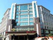 宜昌远安国际大酒店