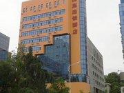 汉庭酒店(汉中北街口店)